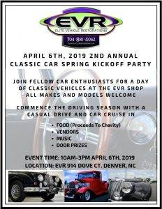 2nd Annual Classic Car Kickoff Party @ Elite Vehicle Restorations | Denver | North Carolina | United States
